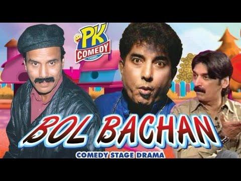 Shakeel Siddiqui - Bol Bachan Stage Drama