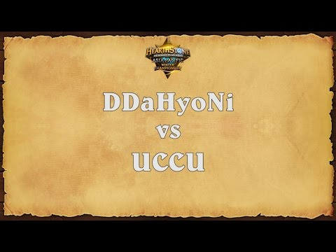 DDaHyoNi vs UCCU -  Asia Pacific Winter Championship - Match 2
