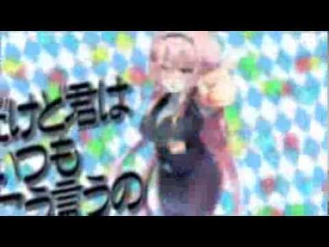 【Megurine Luka】 Lolicon is not good you know
