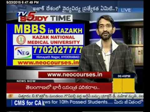 Study Time MBBS in Kazakh Kazakh National Medical University TV5 News  23 05 2015 by Raj