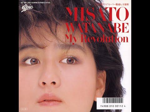 渡辺美里 MY REVOLUTION