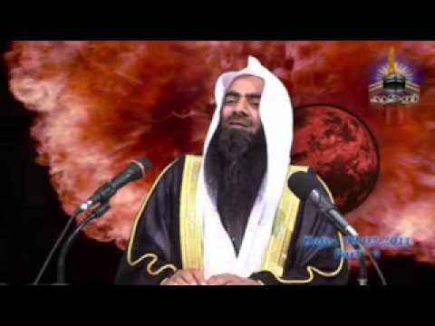 Qayamat ki Nishanyan 4  12 Sheikh Tauseef Ur Rehman
