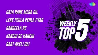 Weekly Top 5 | Gata Rahe Mera | Leke Pehla Pehla | Rangeela Re | Kanchi Re Kanchi | Raat Akeli Hai