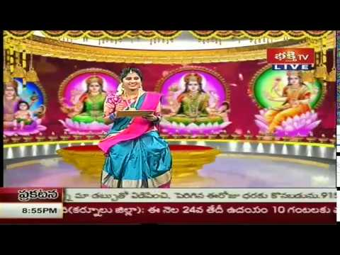 #SravanaMasam Special Live Show | Interesting Questions | 21-08-2018 | Part -02