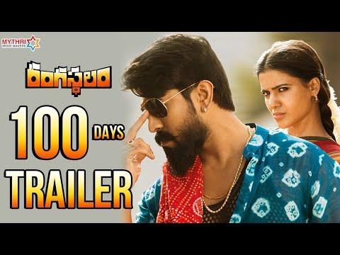 Rangasthalam 100 Days Trailer | Ram Charan | Samantha | Aadhi | DSP | Sukumar | #Rangasthalam