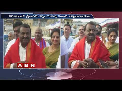 Minister Pithani Satyanarayana Visits Tirumala | Responds On Jagan Attack Controversy