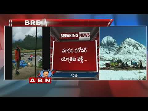 Telugu Tourists Stuck in Nepal Reported Safe,CM Chandrababu Phone call to AP Bhavan Commissioner