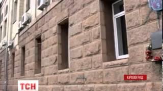 У Кіровограді вандали облили зеленкою меморіальну дошку Герою Небесної Сотні - (видео)
