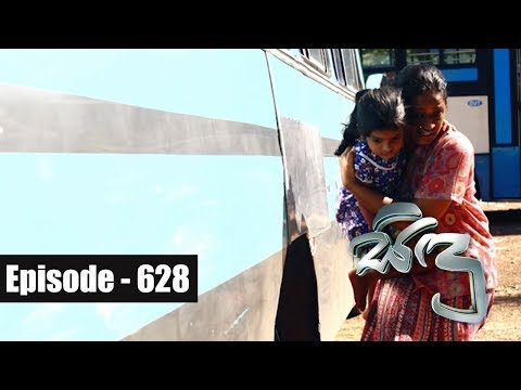 Sidu | Episode 628 02nd January 2019