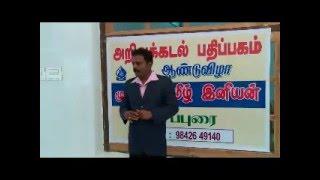 Tamil Comedy Speech (Pattimandram) -  99769 35585 / பட்டிமன்றம்