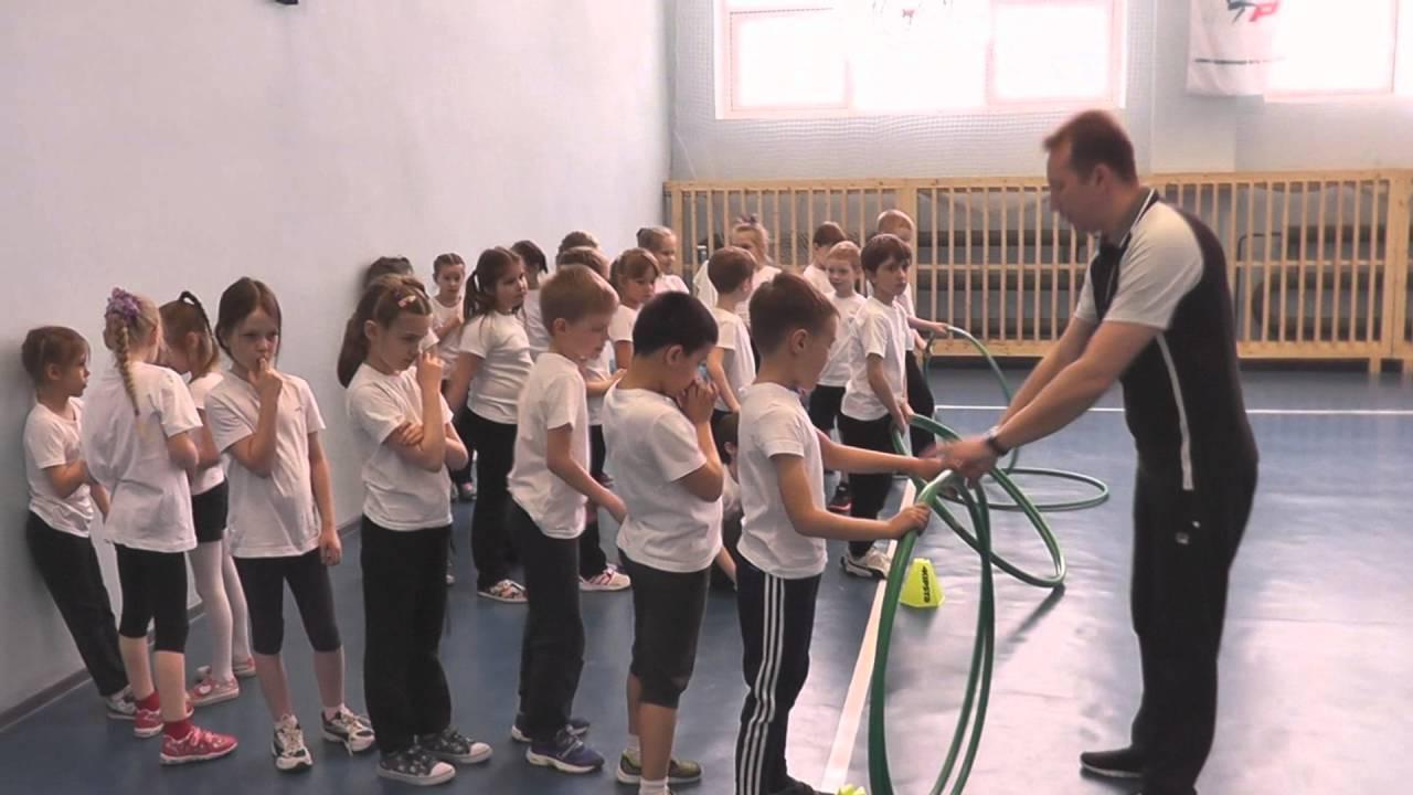 Открытый урок по физкультуре в 1 классе МБОУ СОШ 26 - YouTube
