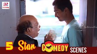 Five Star | Tamil Movie Comedy | Prasanna | Kanika