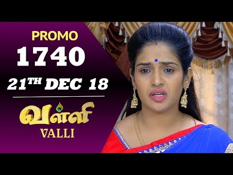 VALLI Serial | Episode 1740 Promo | Vidhya | RajKumar | Ajay | Saregama TVShows Tamil