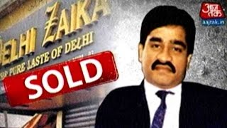 Dawood Ibrahim's Properties Being Auctioned in Mumbai