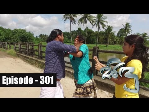 Sidu | Episode 301 02nd October 2017
