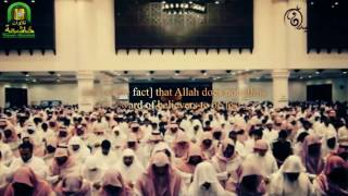 Emotional Recitation by Muhammad al Luhaidan – Surah Aali 'Imran || محمد اللحيدان – سورة آل عمران