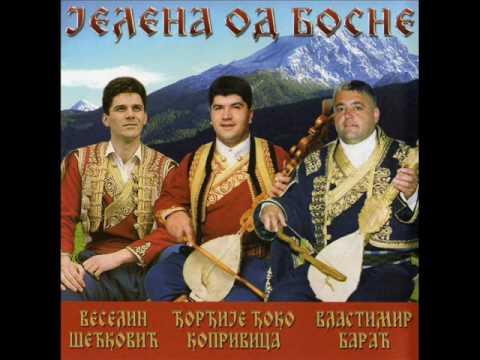 Srpski Guslari Seckovic, Koprivica, Barac - Jelena Od Bosne 1