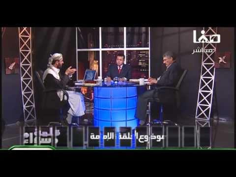 مناظرة ش.خالد الوصابي والشيعي ش. خالد الحليبي-كلمة سواء