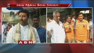 Tirumala staff hold black-ribbon protest against Ramana Deekshitulu Allegations