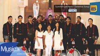 Sumihiri Gee Hada (Christmas Song) - Voce Link