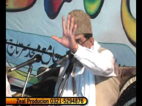 Mushkil Kusha Kon?? (Al-Hazrat Tahir Badshah Jee) Peer of Chura Shareef