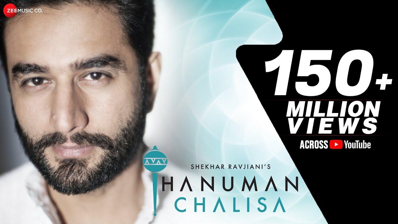 Hanuman Chalisa by Shekhar Ravjiani | Full Song ...  Hanuman Chalisa...
