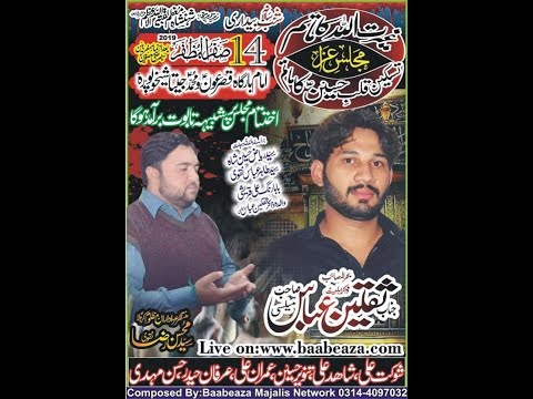 Live Majlis 14 Safar 2019 Jaita Sheikhupura (www.Baabeaza.com)
