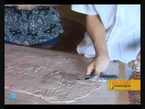Как сделать фреску своими руками мастер класс
