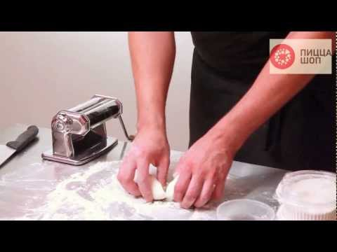 Как приготовить пасту спагетти. / How to make spaghetti pasta at home
