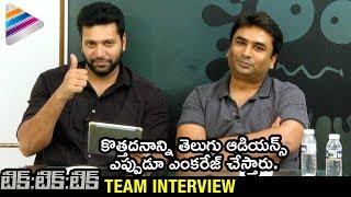 Jayam Ravi Thanks Telugu Audiences | Tik Tik Tik Movie Interview | | D Imman | Telugu FilmNagar