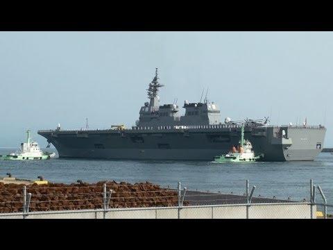 [DDH-181 HYUGA] 護衛艦ひゅうが 伏木港に入港 タグボートが着岸支援 2012.6.3