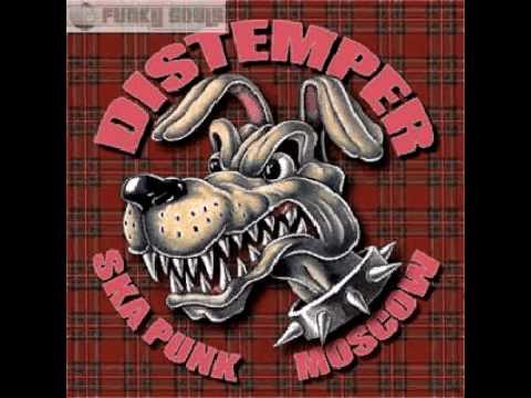 Distemper - В зеркалах моей надежды