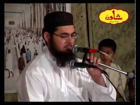 EŞSİZ TILAVET BY QARI Syed ANWAR UL HASAN SHAH dünyaca ü...