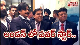 Janasena Chief Power Star Pawan Kalyan London Tour Updates