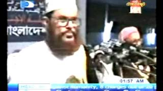 Free Delowar Hossain Sayeedi from Jail