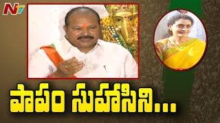 AP BJP Chief Kanna Laxminarayana Press Meet | Fires on CM Chandrababu NTV