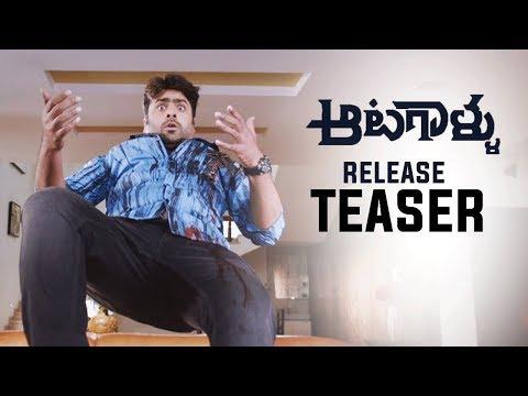 Aatagallu Movie Release Teaser | Nara Rohit | Jagapathi Babu | Darshana Banik | TFPC