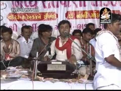 Kirtidan Gadhvi - Mogal Ne Tarvado - Santvani - Nani Mandavdi...