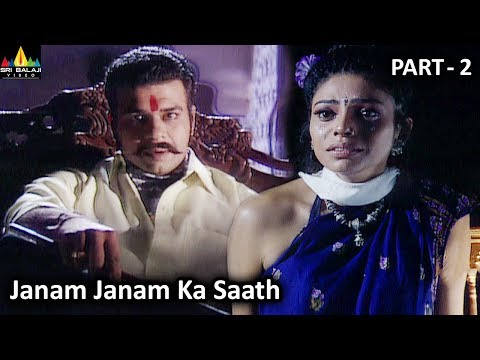 Janam Janam Ka Saath Part 2 Hindi Horror Serial Aap Beeti | BR Chopra TV Presents | Sri Balaji Video
