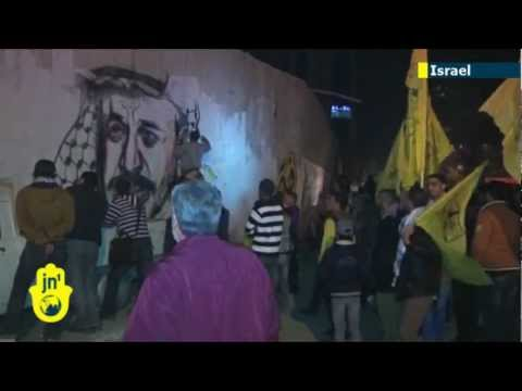 Palestinian unity? Fatah's Gaza anniversary celebrations draw thousands of supporters