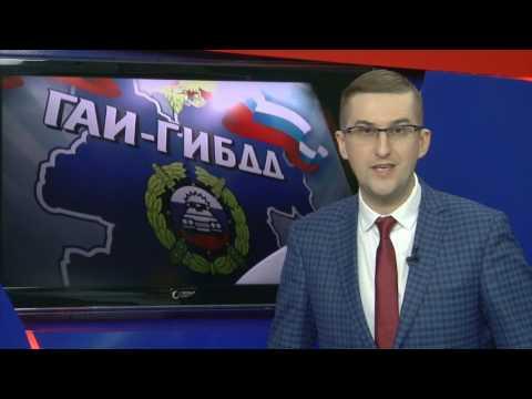 """""""Место происшествия"""" выпуск 10.02.2017"""