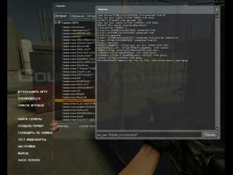 Взлом Админки CSS v34 v2 by TUBORG minecraft 1.4.6 сервер взлом админ шоп..