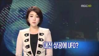 UFO fleet crosses Seoul, South Korea and makes headlines