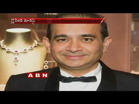 Interpol Red Corner Notice Against Nirav Modi In PNB Scam | ABN Telugu