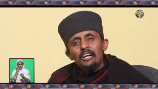 Mahbere Kidusan - Be'al(Ethiopian Orthodox Tewahedo Church Sermon )