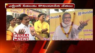 Devineni Uma About Pays Tribute To Sr NTR | NTR 23rd Death Anniversary