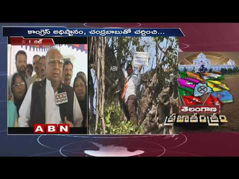 Protest for Warangal Ticket ;  Congress Senior Leader V Hanumantha rao face to face | ABN Telugu