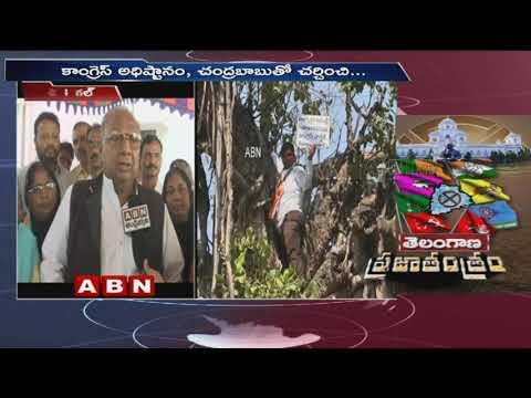 Protest for Warangal Ticket ;  Congress Senior Leader V Hanumantha rao face to face | ABN Telugu