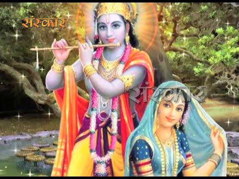Mishri Se Mithe Kanhaji (krishna Bhajan) | Sanskar Ke Bhajan Vol 8 | Anil Sharma video