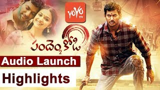 Pandem Kodi 2 Audio Launch | Hero Vishal | Keerthi Suresh